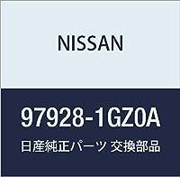 NISSAN (日産) 純正部品 ホルダー ケーブル セレナ 品番97928-1GZ0A