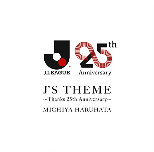 J'S THEME ~Thanks 25th Anniversary~(通常盤)
