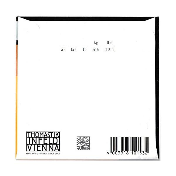 Dominant No.131 ヴァイオリン弦...の紹介画像4