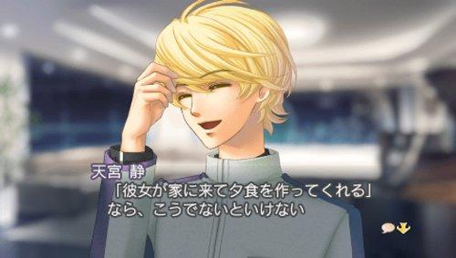 金色のコルダ3 フルボイス Special (通常版) - PSP コーエーテクモゲームス