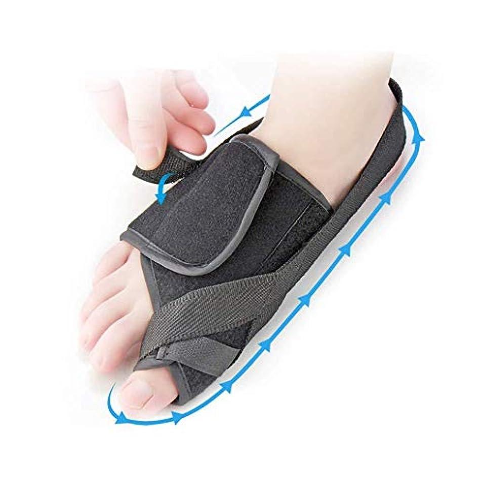 偶然の処理請願者つま先セパレーター、調節可能なフックと外反母toつま先矯正スプリント用つま先矯正器付き外反母hallつま先サポート,Left Foot