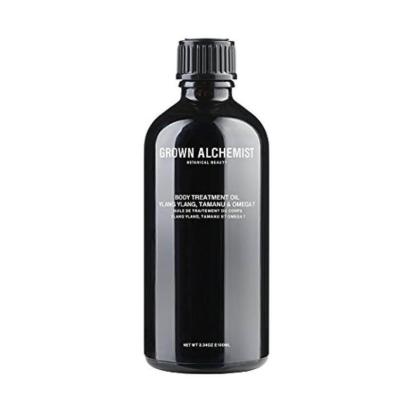 から散逸パイロットGrown Alchemist Body Treatment Oil - Ylang Ylang, Tamanu & Omega 7 100ml/3.34oz並行輸入品