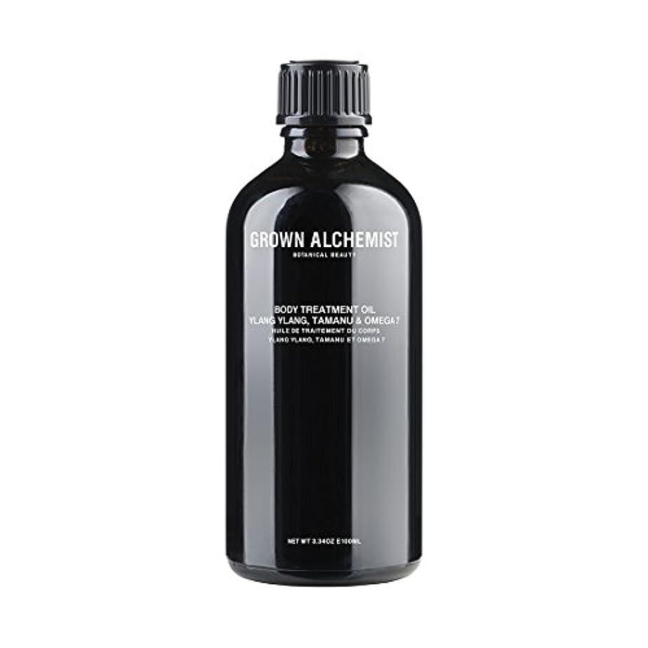者マーチャンダイジング意外Grown Alchemist Body Treatment Oil - Ylang Ylang, Tamanu & Omega 7 100ml/3.34oz並行輸入品