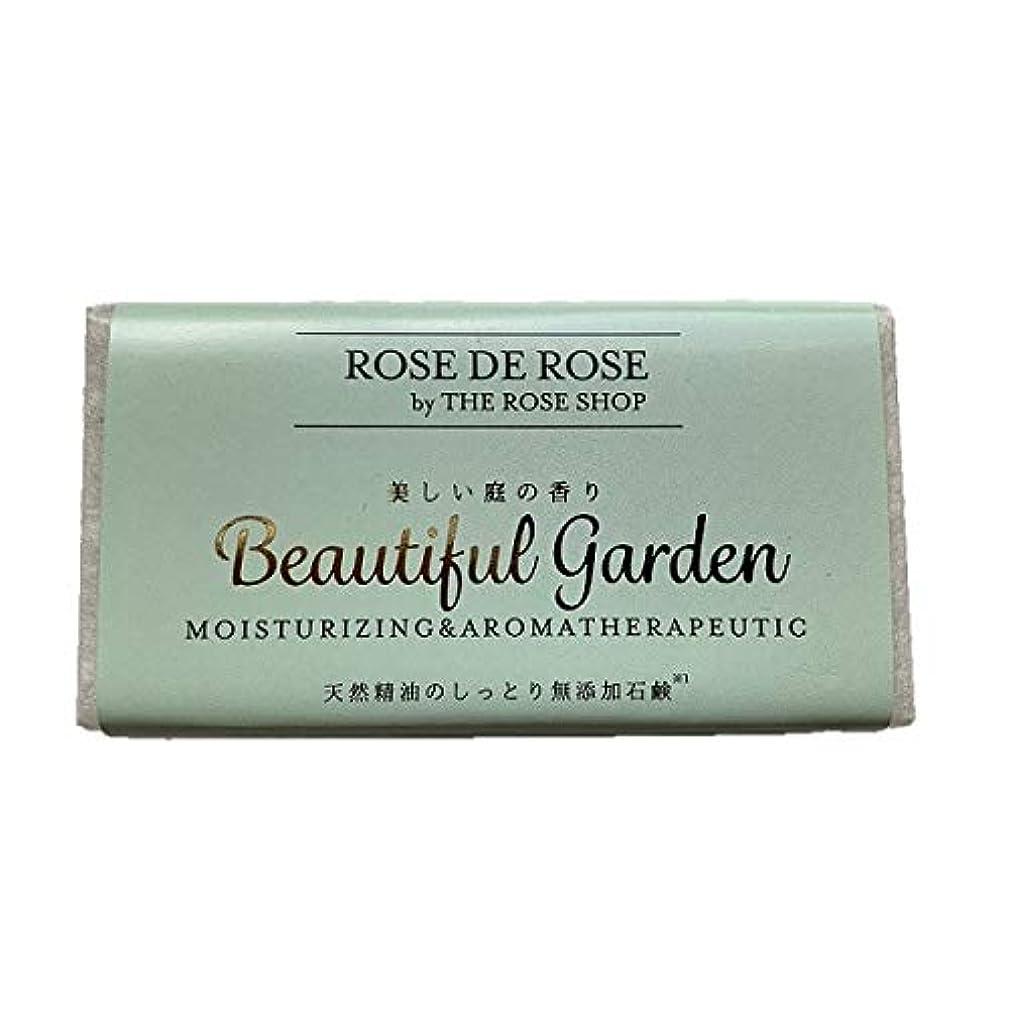涙が出る稼ぐ障害者天然精油の無添加石鹸 「美しい庭の香り ビューティフルガーデン」