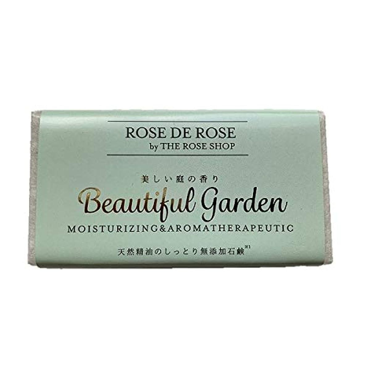 ヒューマニスティック植物の階層天然精油の無添加石鹸 「美しい庭の香り ビューティフルガーデン」3個セット