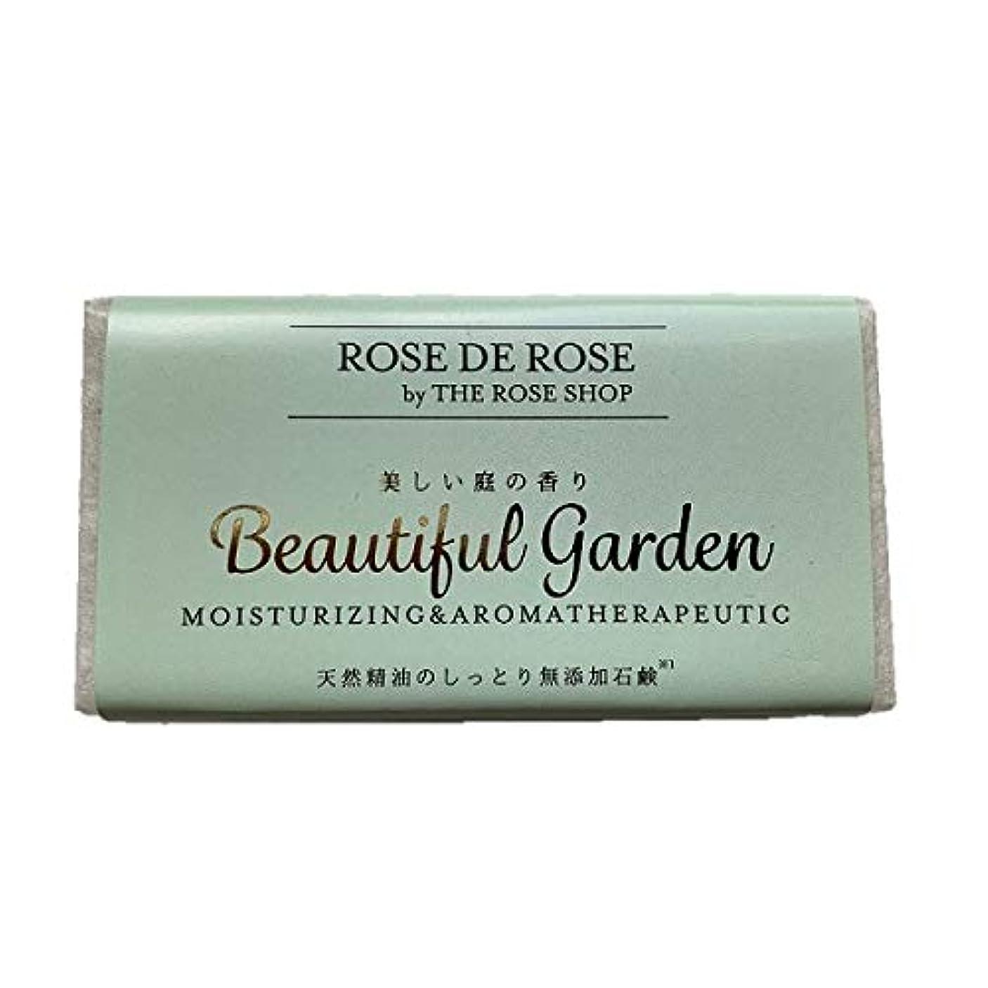 引き渡すつば同一の天然精油の無添加石鹸 「美しい庭の香り ビューティフルガーデン」3個セット