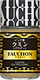 FAUCHONクミンパウダー 18g ×5本