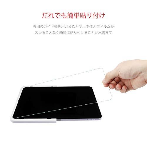 『Nimaso【ガイド枠付き】iPad Pro 12.9 インチ(2018秋新型)用 強化ガラス液晶 保護フィルム 旭硝子製/3DTouch対応/高硬度/高透過率【一枚のPETフィルム付属】』の6枚目の画像