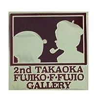 藤子・F・不二雄 ふるさとギャラリー(高岡市)限定 2周年ピンバッジ 4901772360148
