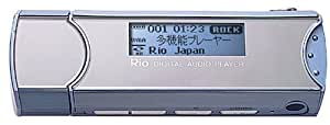 Rio SU35 128MB ミラーブルー RIOSU35-128B