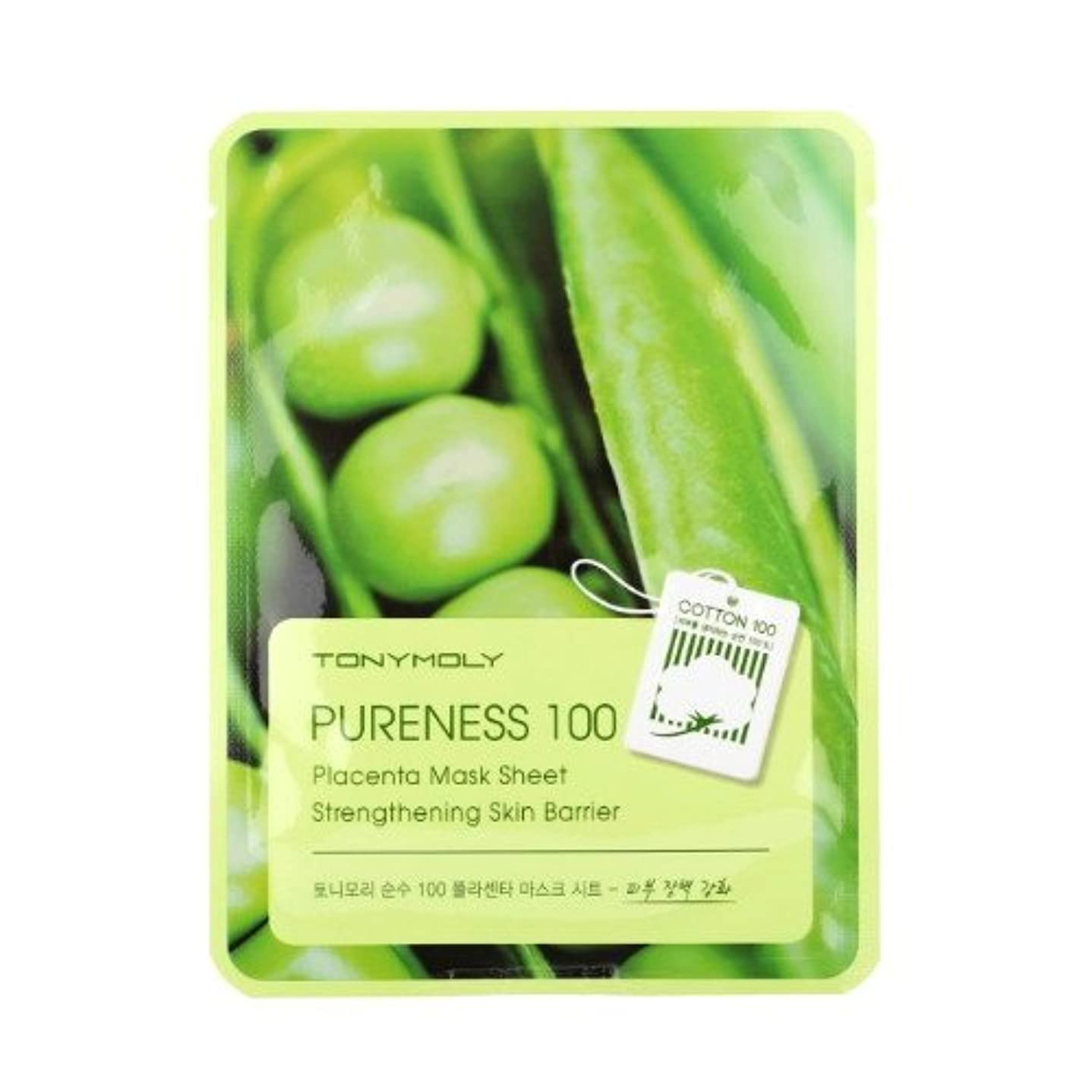 (3 Pack) TONYMOLY Pureness 100 Placenta Mask Sheet Strengthening Skin Barrier (並行輸入品)