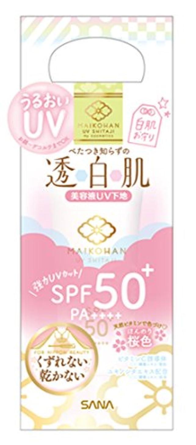 才能透過性条約舞妓はん 美容液UV下地 ほんのり桜色 40g