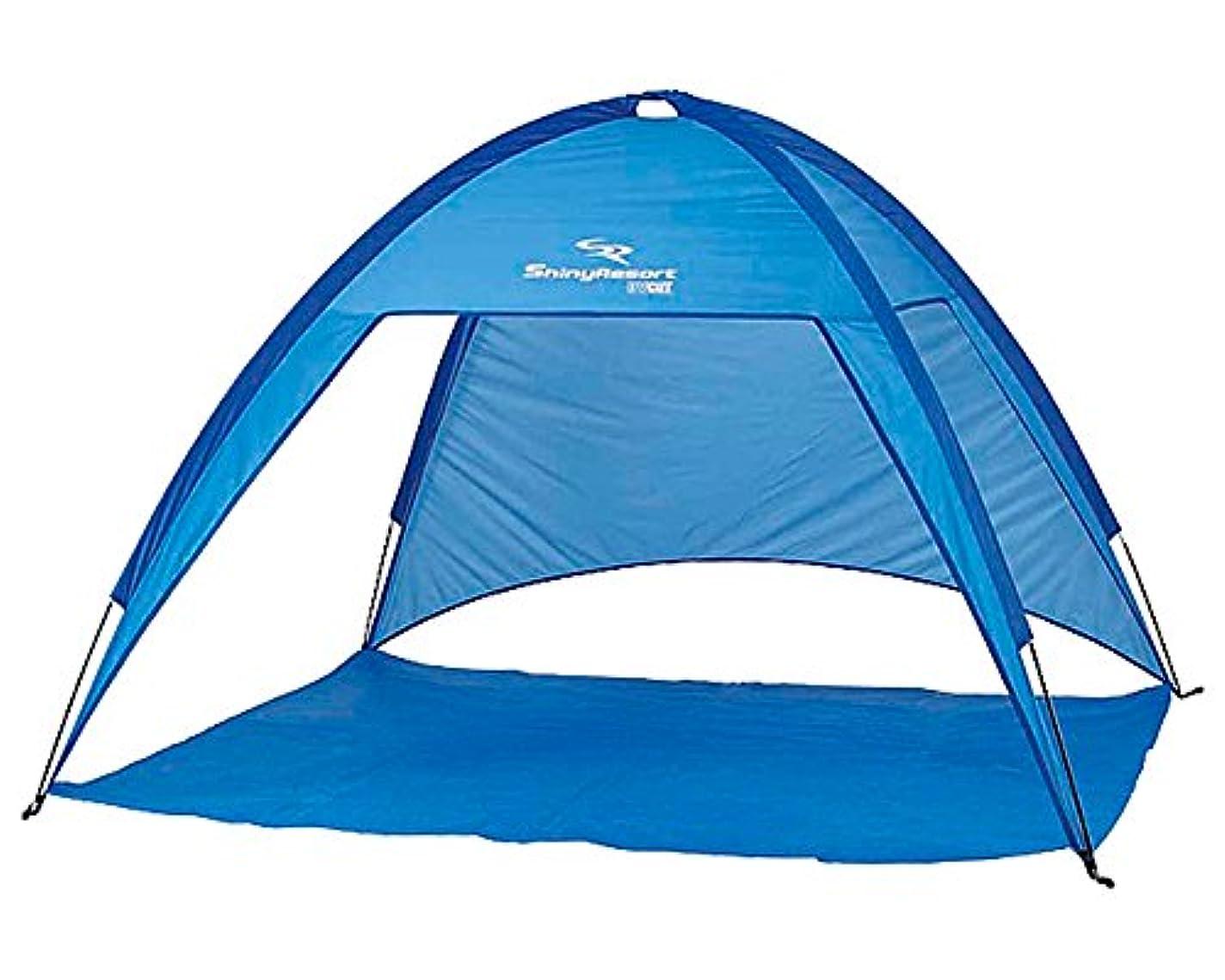 ネックレス病祈るキャプテンスタッグ(CAPTAIN STAG) テント シャイニーリゾートビーチ テント UV ブルー[1-2人用] M-5782