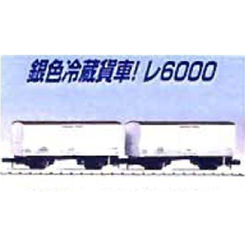 Nゲージ A3062 レ6000 冷蔵車 (2両入)