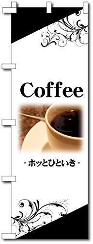 [해외]깃발 Coffee - 후유 한숨 -/Flag Flag Coffee - Hot and Honki -
