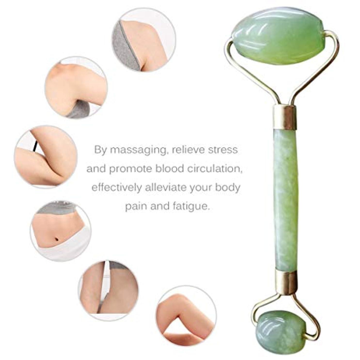 擁する蛾ティッシュDouble Heads Natural Jade Face Care Massager Handheld Anti Wrinkle Healthy Face Body Foot Massage Tools Best Gift