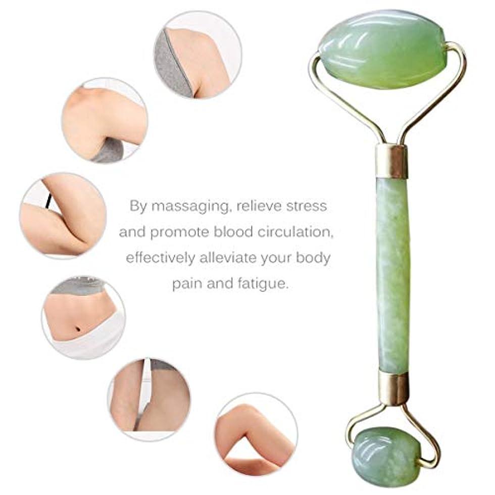 フレア疑わしいDouble Heads Natural Jade Face Care Massager Handheld Anti Wrinkle Healthy Face Body Foot Massage Tools Best Gift