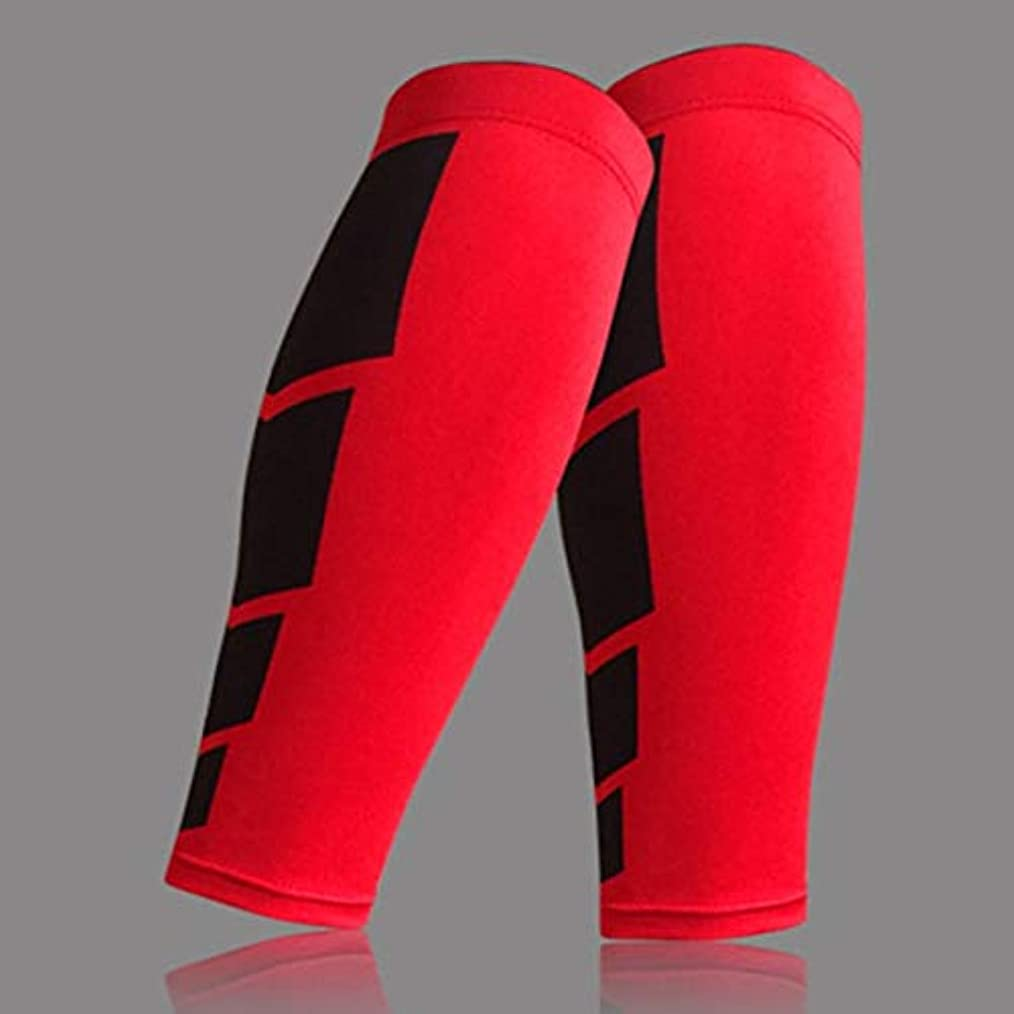 Sports Leg Calf Leg Brace Support Stretch Sleeve Compression Exerciser Unisex Leg Wrapped Protector for Outdoor...