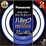 パナソニック パルックプレミア蛍光灯 丸型・スターター形 (32.40型2本セット) クール色 FCL3240ECWH2K