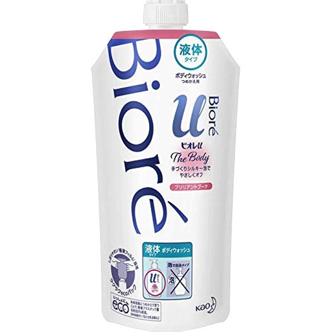 笑腐った保持花王 ビオレu ザ ボディ液体ブリリアントブーケの香り 詰替え用 340ml