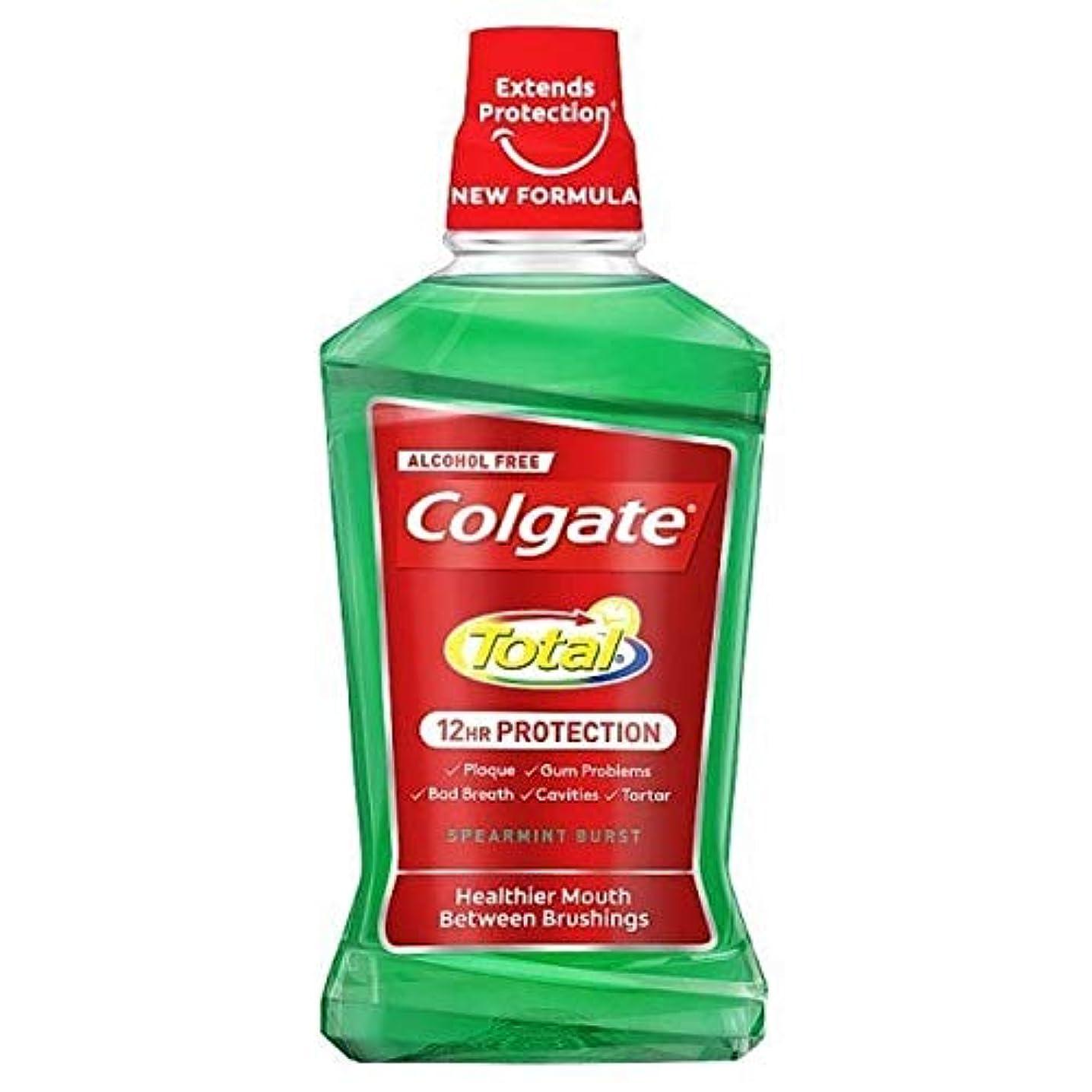 寸法マスク経験者[Colgate ] コルゲートトータルスペアミントバーストマウスウォッシュ500ミリリットル - Colgate Total Spearmint Burst Mouthwash 500ml [並行輸入品]