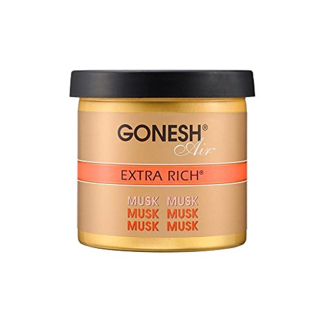 一元化するマンモス消費するGONESH ゲルエアフレッシュナー エクストラリッチ ムスク
