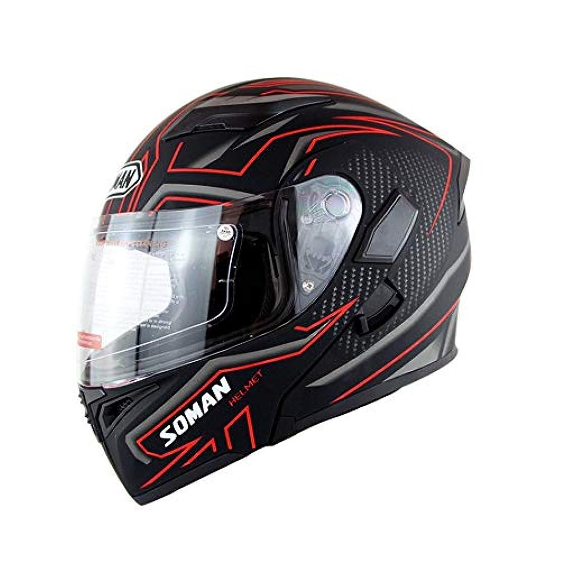 抹消中毒しがみつくHYH ダブルレンズ電動オートバイヘルメット成人男性と女性の安全ヘルメット通気性の快適防眩ヘルメット - レッドストライプ いい人生 (Size : S)