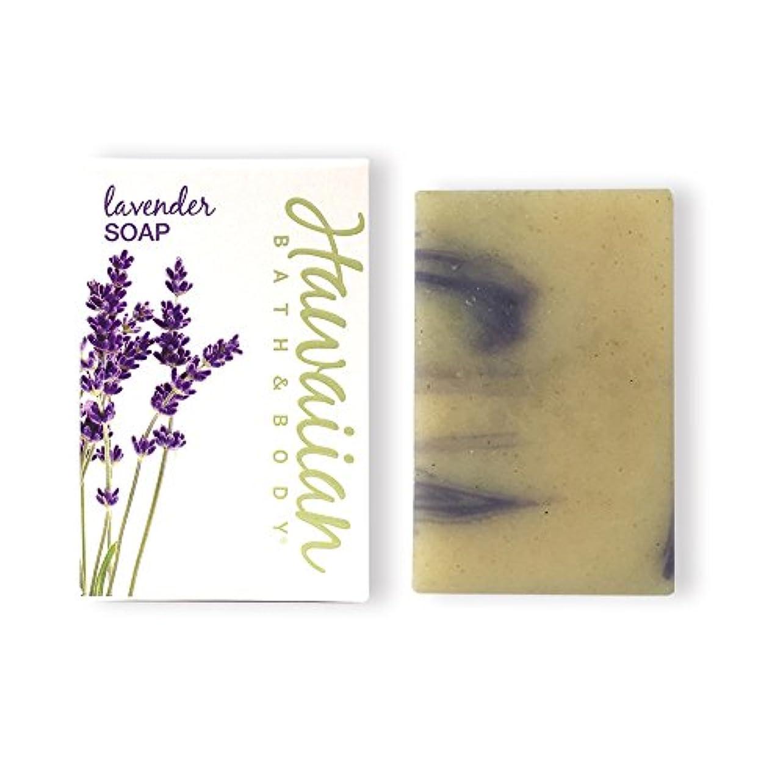 ジーンズ回復する誇張ハワイアンバス&ボディ ラベンダー?ナチュラルソープ ( Lavender Soap )