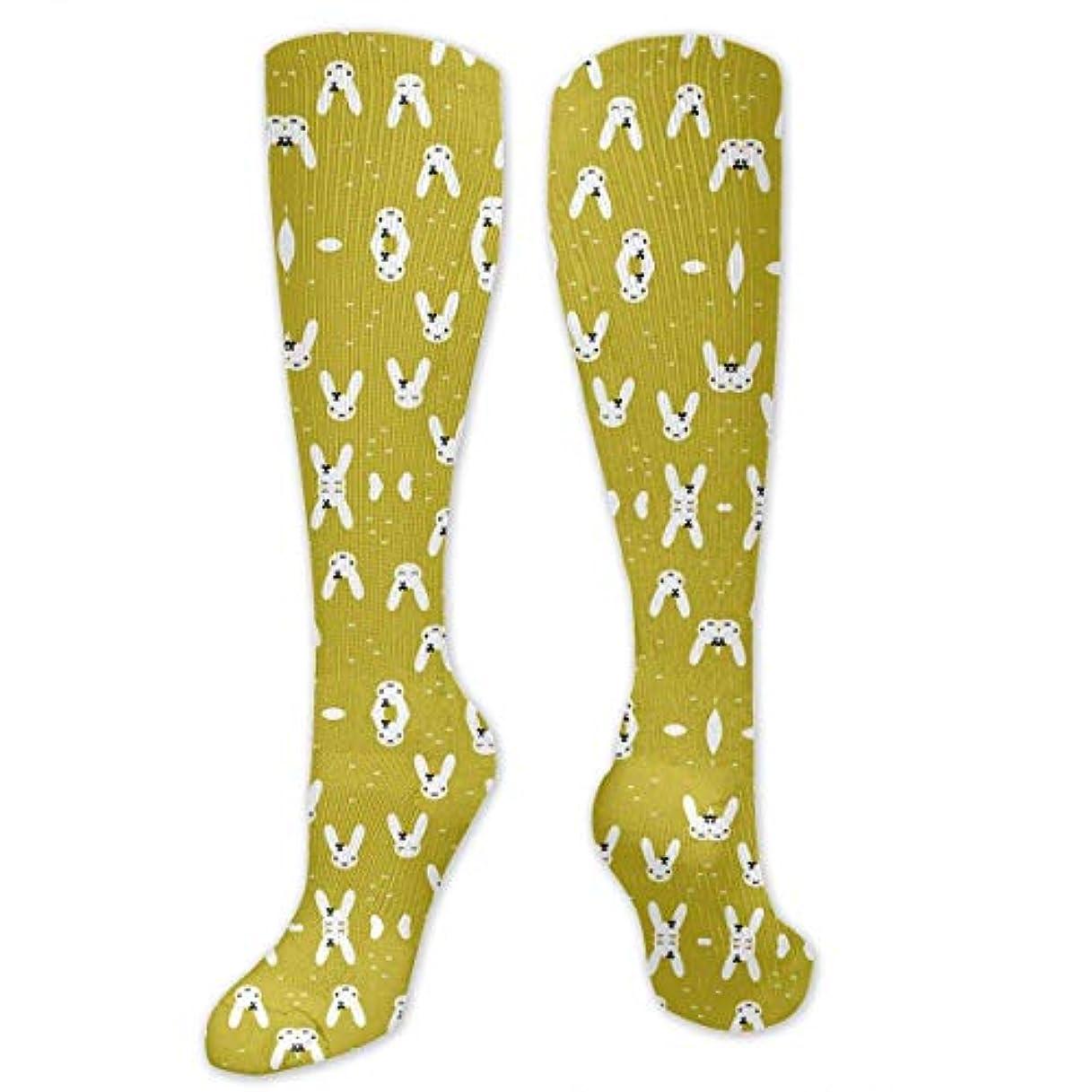 背骨凶暴な対応靴下,ストッキング,野生のジョーカー,実際,秋の本質,冬必須,サマーウェア&RBXAA Cute Spring Bunny Socks Women's Winter Cotton Long Tube Socks Cotton...