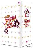 ママはアイドル ! DVD-BOX 画像