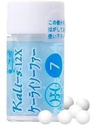 ホメオパシージャパンレメディー Kali-s.【バイタル7】 ケーライソーファー 12X