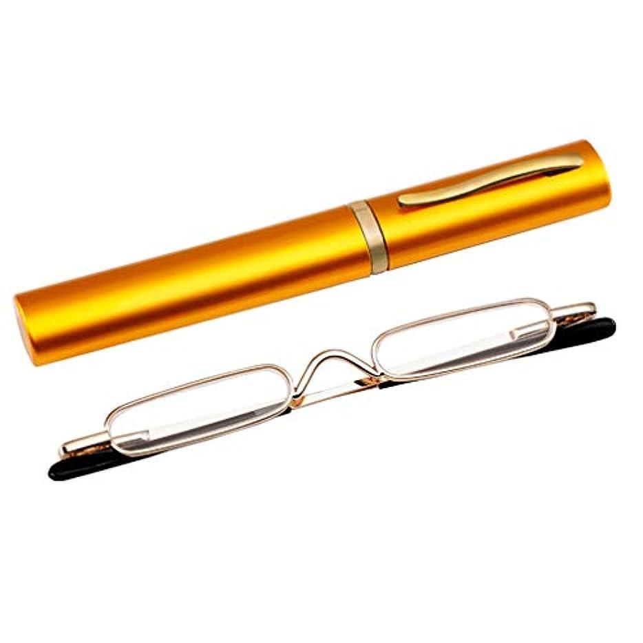 ゲインセイ悪魔従者老眼鏡、金属フレーム長方形スタイル、絶妙なミニポータブル、読書眼鏡、(5個)、HDレンズ、軽量快適、ユニセックスリーダー眼鏡+1.00