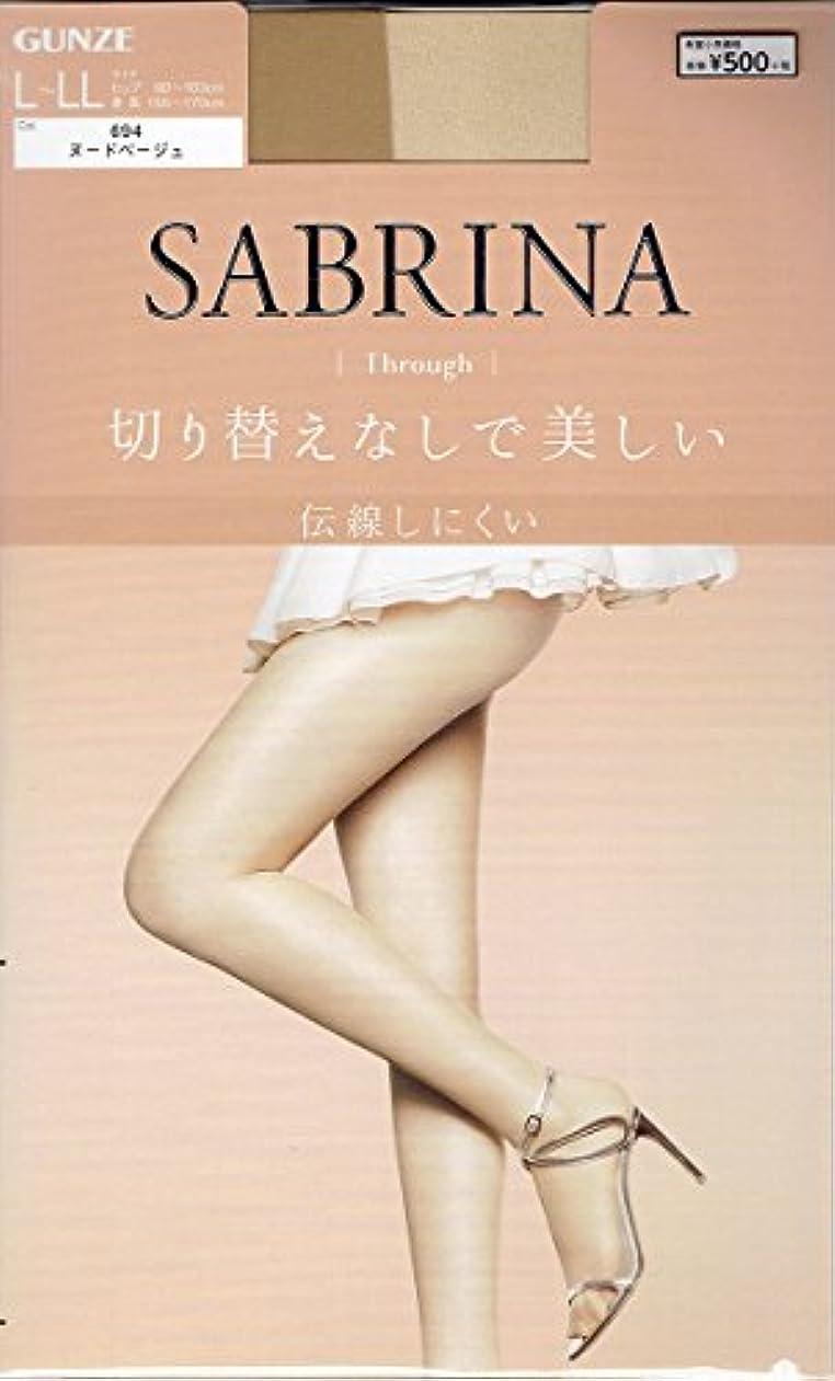 見つけた回路神秘SABRINA(サブリナ) オールスルー ストッキング LLヌードベージュ