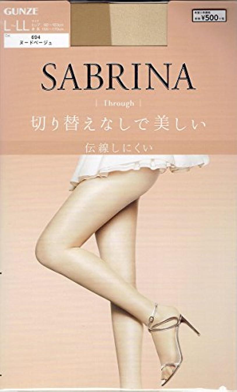 起きろ千情熱SABRINA(サブリナ) オールスルー ストッキング LLヌードベージュ