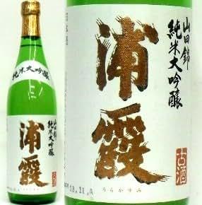 浦霞(宮城・塩竈)、山田錦 純米大吟醸 古酒 720ml