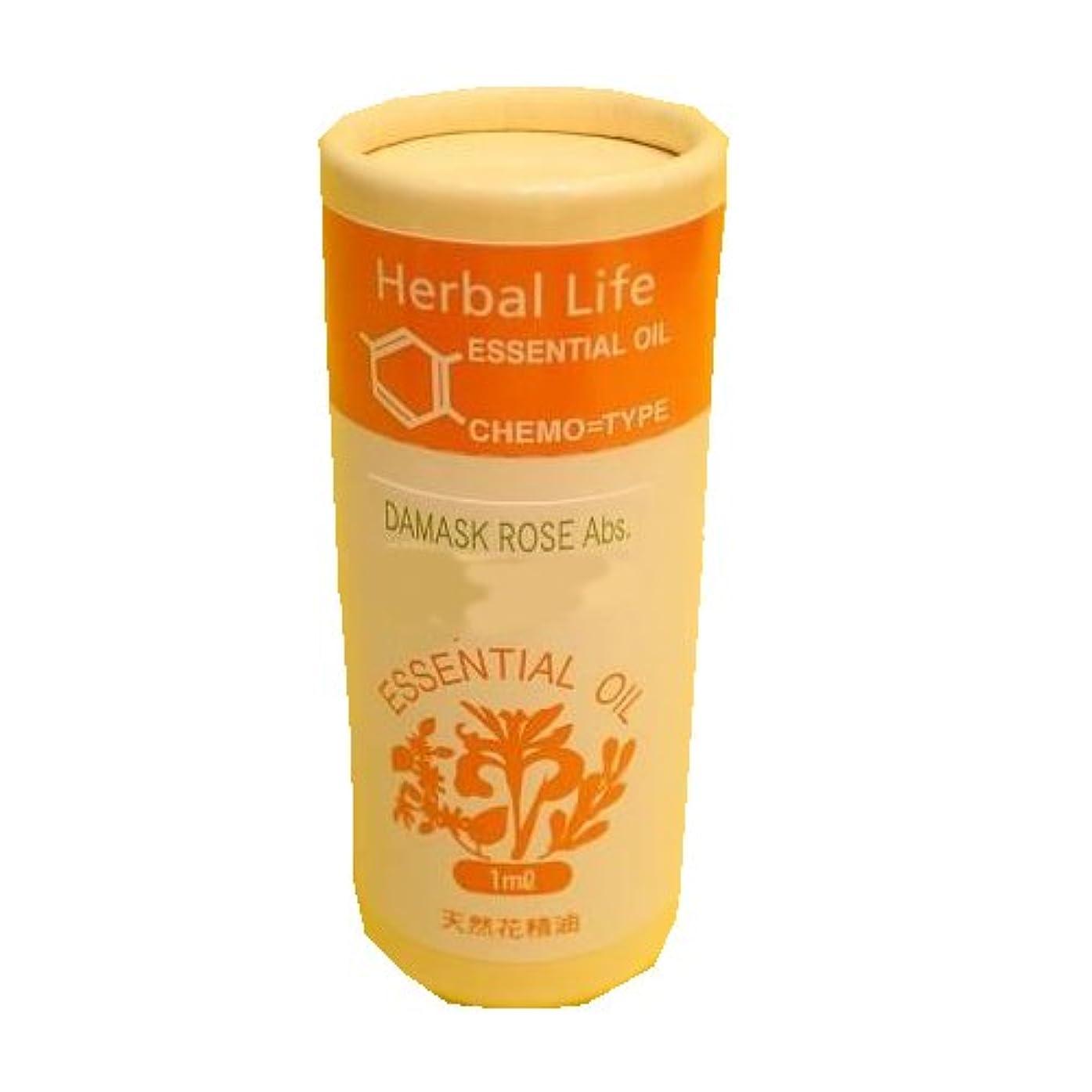 五ささいな多用途生活の木 Herbal Life 花精油 ダマスクローズAbs. ブルガリア産 1ml