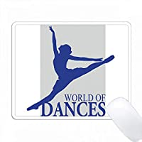 青と灰色のグランドジェットバレリーナを持つダンスの世界 PC Mouse Pad パソコン マウスパッド