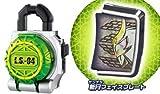仮面ライダー鎧武 (ガイム) DXメロンロックシード & 斬月フェイスプレート 仮面ライダー斬月セット