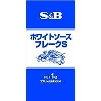 S&B ホワイトソースフレークS 1kg