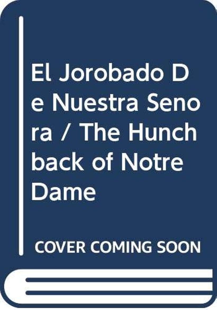 いろいろ同一性検出するEl Jorobado De Nuestra Senora / The Hunchback of Notre Dame