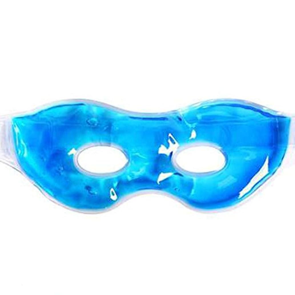 夢槍コンパニオンMaltose 冷アイマスク 冷却 浮腫み クマ緩和 眼精疲労回復 乾燥解消 耳栓付き レディース メンズ