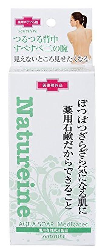 格納つぼみセメントナチュレーヌセンシティブ薬用アクアソープ200g