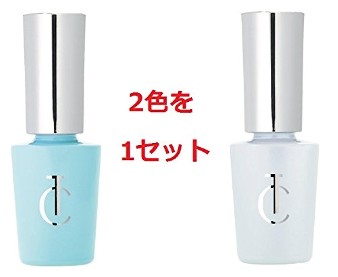 ガラススナッチフェンスTooColor アクアパール、ピュアホワイト2色セット品 [口腔化粧品 歯のマニキュア]マイクロソリューション