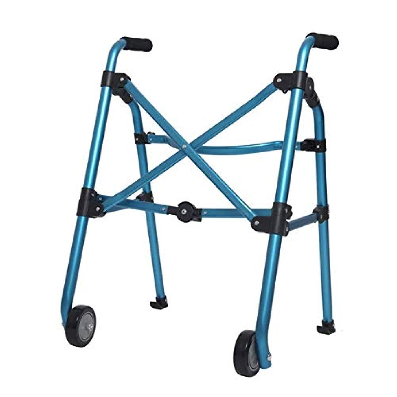 適応シェア興奮二輪歩行フレーム、折りたたみ式古い歩行者高齢者屋外バスルーム使用 (Color : 青)