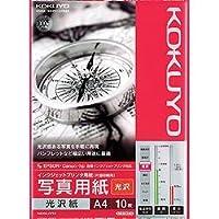 コクヨ KJーG14A4ー10 IJP用写真用紙 光沢紙 A4 10枚