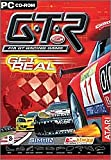 GTR -FIA GT Racing Game (UK版) (輸入版) 画像