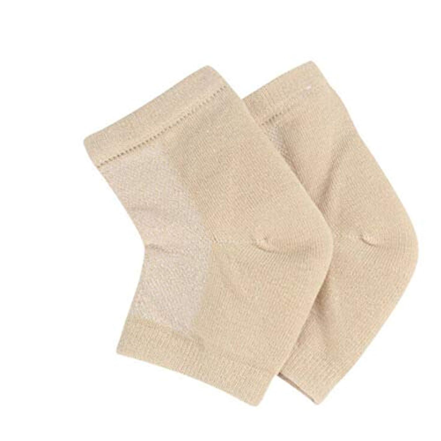 肥料優雅聖職者かかとケア靴下 足サポーター 半分ソックス 足首用 角質ケア/保湿/美容 左右セット フリーサイズ 男女適用 (肌色)