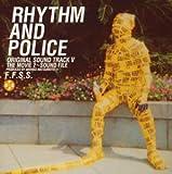 「踊る大捜査線THE MOVIE 2 レインボーブリッジを封鎖せよ!」オリジナル・サウンドトラック V RHYTHM AND POLICE/THE MOVIE 2~SOUND FILE  サントラ, 松本晃彦, GARDEN (ユニバーサルJ)