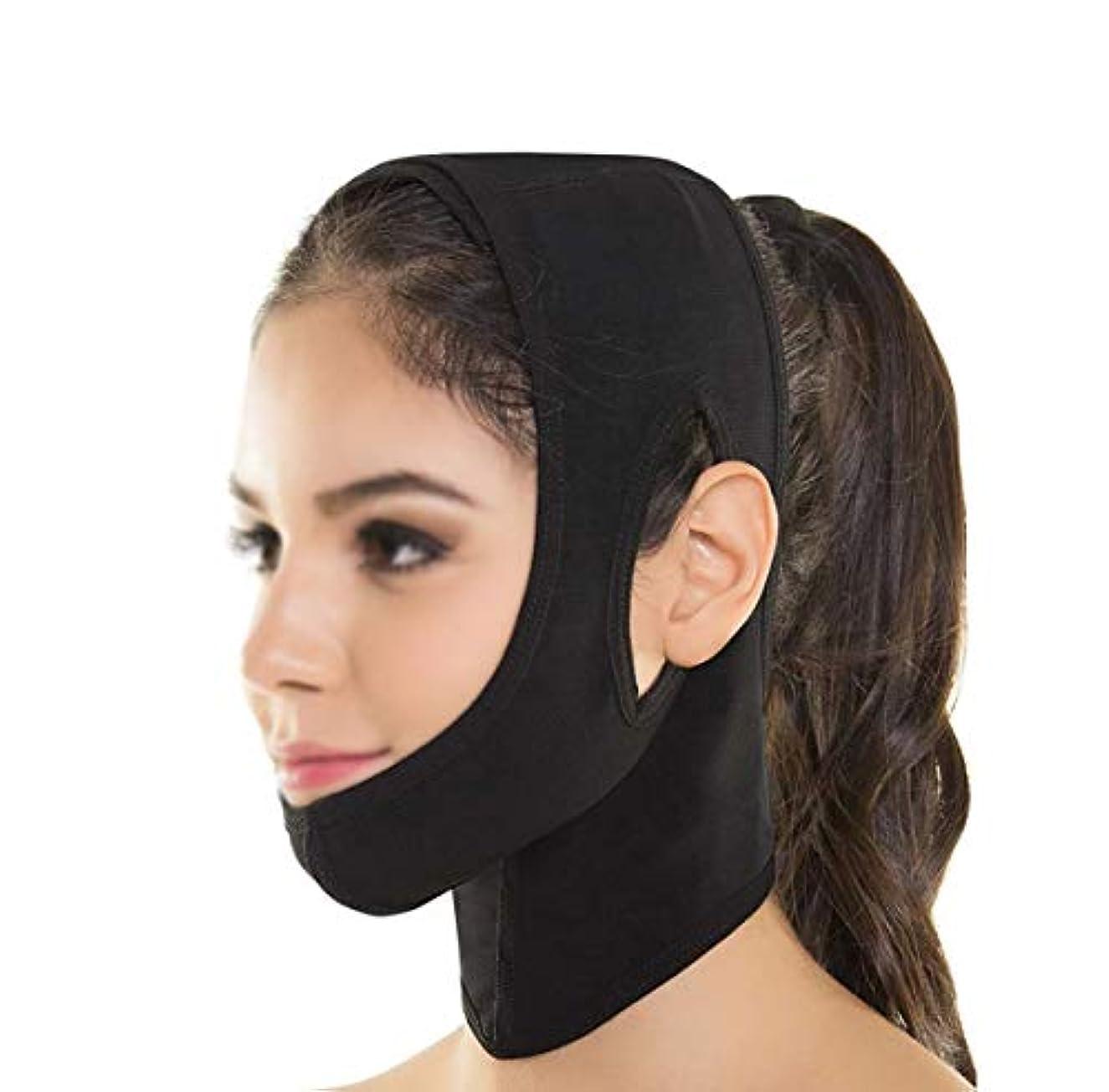 砂会員比較的GLJJQMY フェイシャルリフティングマスクシリコンVマスクリフティングマスクシンフェイスアーティファクトリフティングダブルチン術後包帯フェイシャル&ネックリフティング 顔用整形マスク (Color : Black)