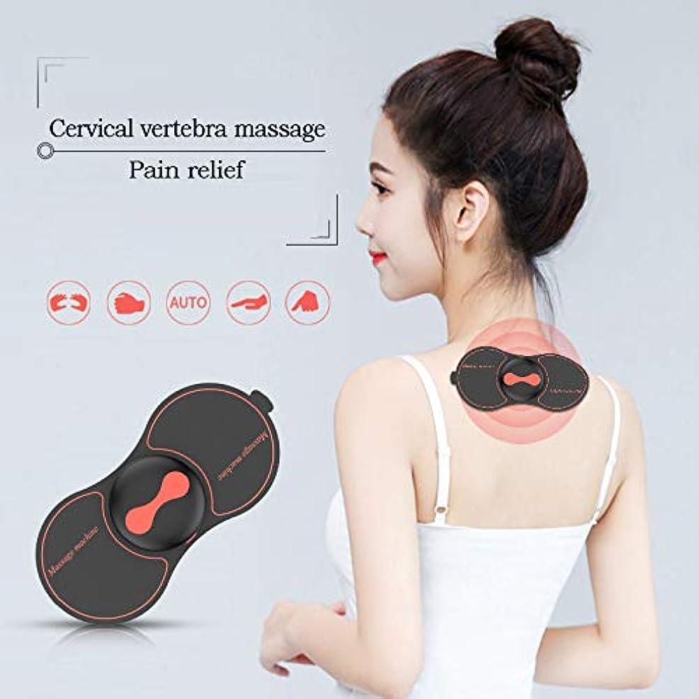 承認する発生する目指す多機能家庭子宮頸ウエストショルダーマッサージャーパッドを充電ネックミニパルスインテリジェントマッサージ